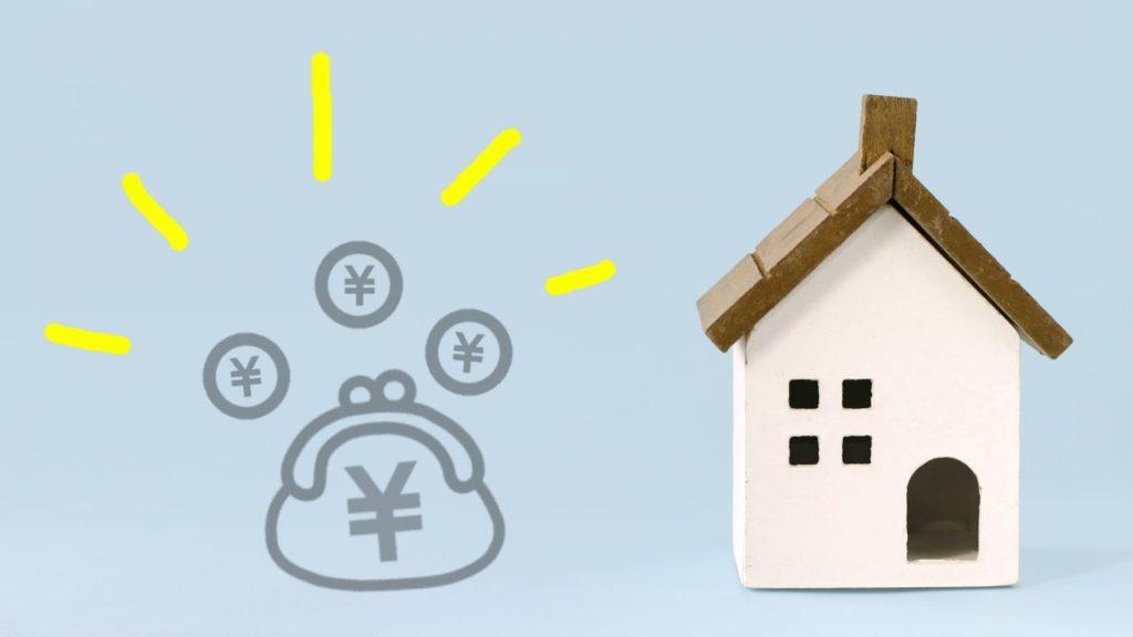 【キャッシュバック賃貸とは】沖縄でも賃貸物件をお得に借りる方法
