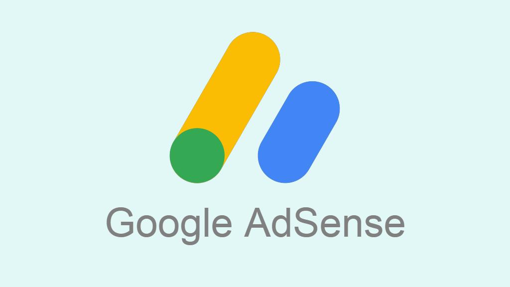 Googleアドセンス審査の基準ポイント10個を徹底解説【2020年版】