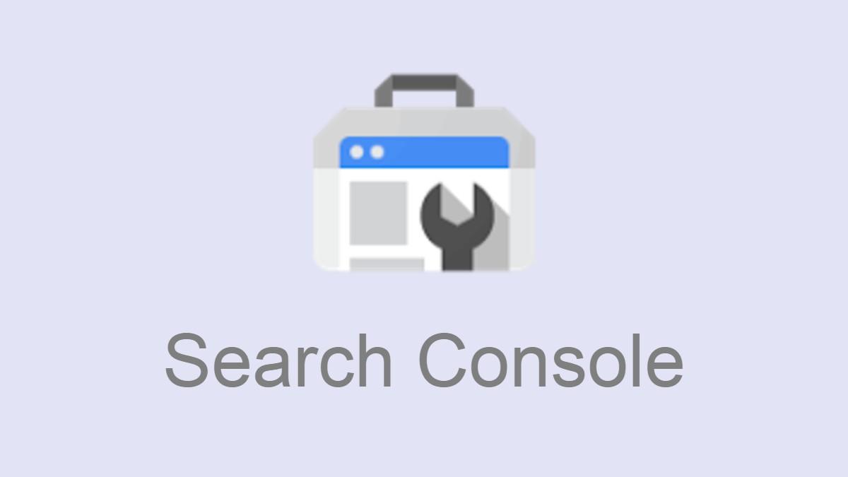 【画像付き】Googleサーチコンソールの登録から設定方法・使い方を解説